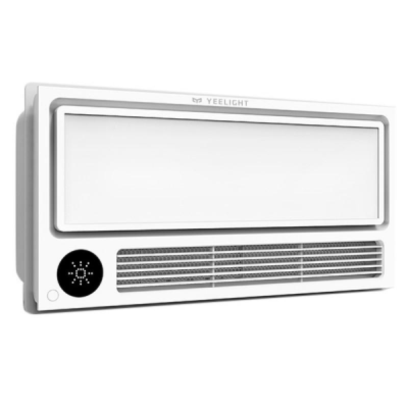 Yeelight YLYB01YL Smart Bath Heater
